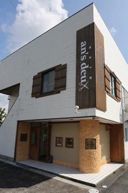 浜松・浜北の美容院 アンズドゥー店内photo