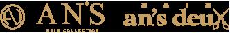 浜松・浜北の美容院アンズ&アンズ・ドゥーオフィシャルサイト